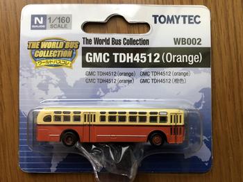 gmc451203.JPG